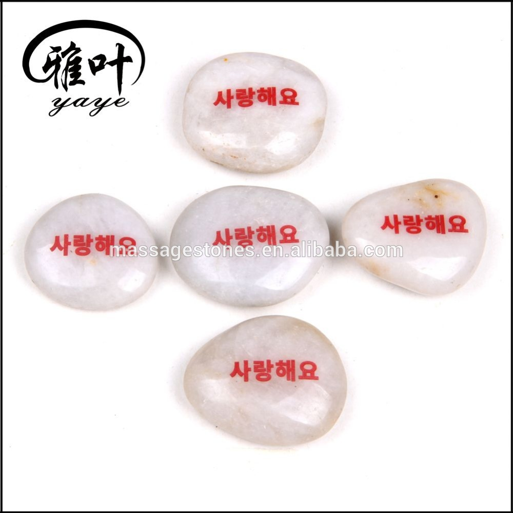 Wholesale Polished Nature White River Rock Engraved Inspirational Stone