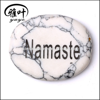 Engraved Words Howlite Palm Stone
