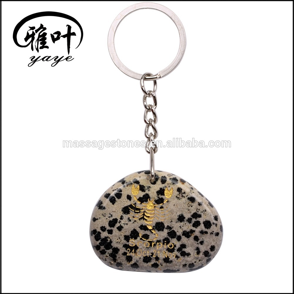 Natural Dalmation Jasper Engraved personalized zodiac sign key chains
