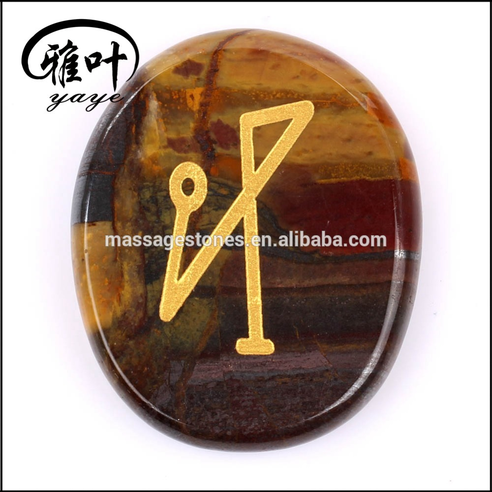 Natural Tiger Iron Engraved Guardian Rune Stone
