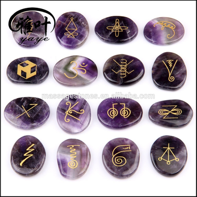 Natural Amethyst Crystal Stones with Custom Engraving Symbols/Patterns