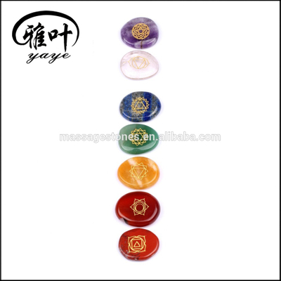 7pcs Engraved Chakra Stone Gemstone as Wedding Sourveirs Gifts